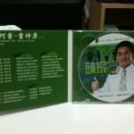 阿童CD2